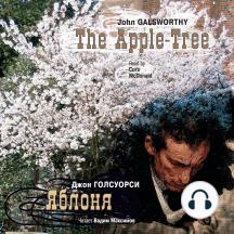 Яблоня/ The Apple-Tree