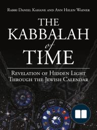 The Kabbalah of Time