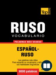 Vocabulario Español-Ruso