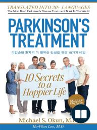 Parkinson's Treatment Korean Edition