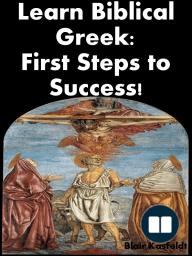 Learn Biblical Greek