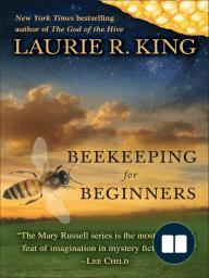 Beekeeping for Beginners (Short Story)