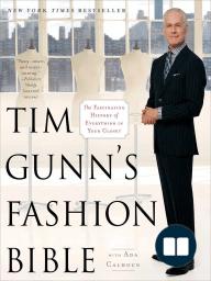 Tim Gunn's Fashion Bible