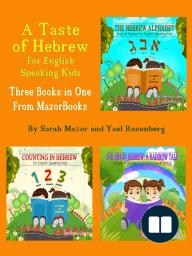 A Taste of Hebrew for English Speaking Kids