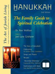 Hanukkah (Second Edition)