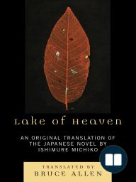 Lake of Heaven