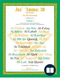 Juz' Amma:30, For the Classroom (vol 1)