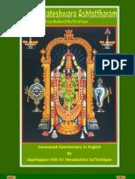 Venkatesa Ashtothram Brahmanda