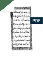 Deewan-e-Mansur Hallaj Complete