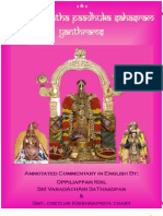 Paadhuka Sahsra Yanthrams