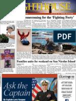 Lighthouse July 12, 2012