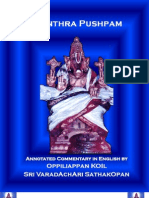 Manthra Pushpam
