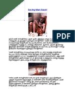 Kanchi+Maha+Periyava Part 4