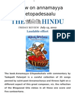Annamayya Geetodesaalu Review by HINDU