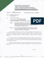 Sub Allotment of Fund MSDP