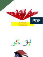 Microsoft PowerPoint - KIA JAWI [Compatibility M
