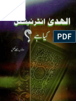 Deobandi Fatwa Against Ahle Hadith Farhat Hashmi and Al Huda International