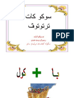 Microsoft PowerPoint - Suku Kata Tertutup Jawi [Compatibility M