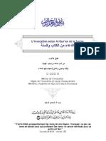 Invocations selon le Coran et la Sounnah