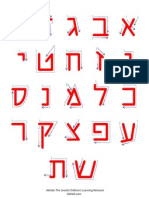 How to Write Hebrew Block_letters