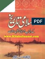 Islami Tareekh K Dilchasp Aur Iman Aafrein Waqiat