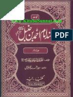 Musnad Imam Ahmad Bin Hanbal R.a Mutarjam 13