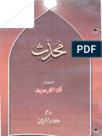 Mohaddis--Fitna Inkare Hadees No