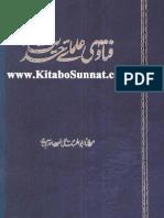 Fatawa-Ulmaye-Hadees-10