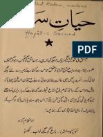 Hayat-e-Sarmad by Mawlana Abul Kalam Azad