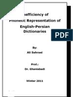 Inefficiency of Phonetic Representation of  English-Persian Dictionaries
