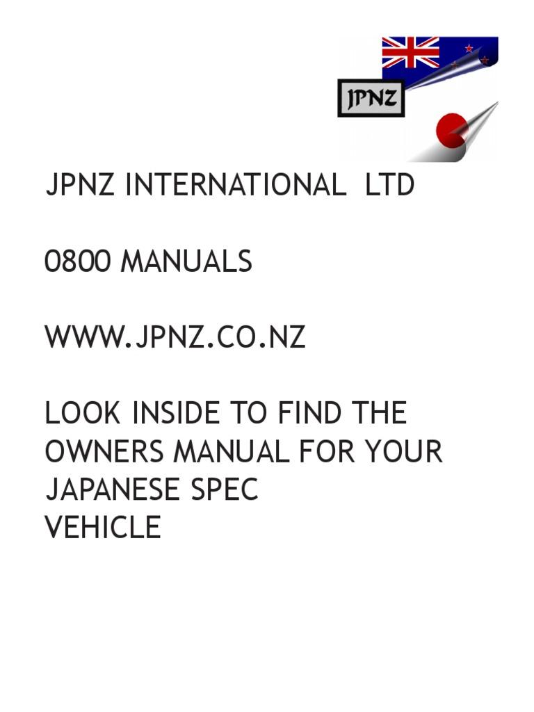 Updated Handbook List20090630 Nissan Qg15de Wiring Diagram