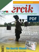 Air Minum masih jadi Impian. PERCIK. Media Informasi Air Minum dan Penyehatan Lingkungan Edisi Oktober 2004.