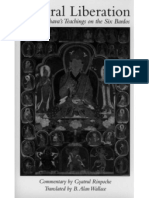Padmasambhava Natural Liberation