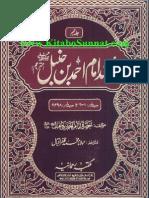 Musnad Imam Ahmad Bin Hanbal (r.a) Mutarjam 9