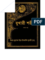 Bangla Bukhari Sharif by IFB (Part 9/10)