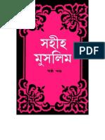Bangla Muslim Sharif by BIC, Dhaka (Part 6/8)