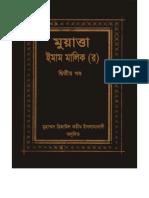 Bangla Muwatta Imam Malik by IFB (Part 2/2)
