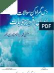 10 Gumrah Kun Sawalat Ke Jawabat Islamic Books