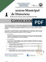 1er Concurso Municipal de Cómic de Cochabamba