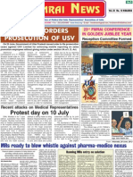 Fmrainews July 2012