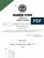 MP Land Revenue Code (New Amendments)