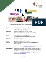 2012 Hallyu Camp - Course Outline