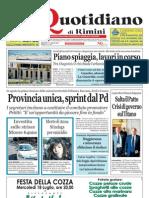 17.7.2012 Nuovo Quotidiano. Foto Andrea Speziali
