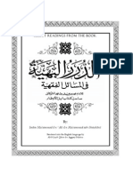 Ad-Durrar Al-Bahiyyah - A Study Guide - The Book of Fasting -  Imam ash-Shawkani.