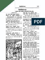 Mahabharat Dwaitya Khand 2of 4
