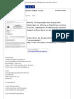 Können Conterganopfer ihre angesparten Leistungen der Stiftung an Angehörige vererben, wenn sie zu Lebzeiten Sozialleistungen erhalten haben? (Offener Brief, an alle Foren und Verteiler) - News4Press.com - 11. April 2012
