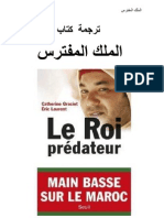 Le Roi Predateur Traduction Arabe
