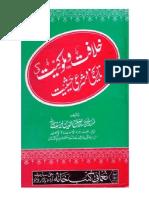 Real Face of Khilafat O Malokiyat by Hafiz Salahuddin Yousuf