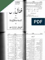Fazail e Quran