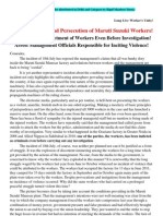 Leaflet on the 18th July incident in Maruti Suzuki Manesar